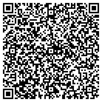 QR-код с контактной информацией организации СТОМАКИТ, ООО