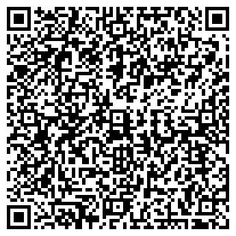 QR-код с контактной информацией организации УЛЬТРА ДЕНТ