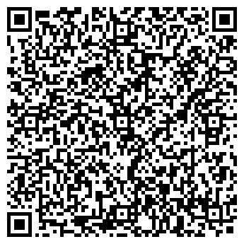 QR-код с контактной информацией организации ЛЕНОРД, ООО