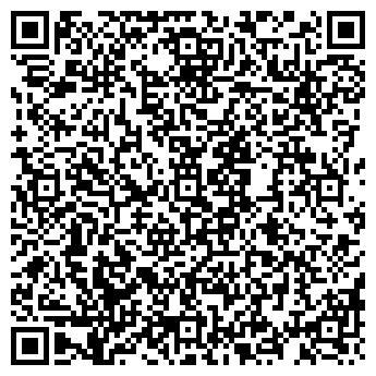 QR-код с контактной информацией организации ДЕКT ТЕЛЕКОМ, ООО