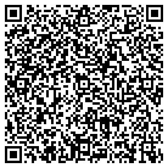 QR-код с контактной информацией организации ЭЛЛИПС-ТУР