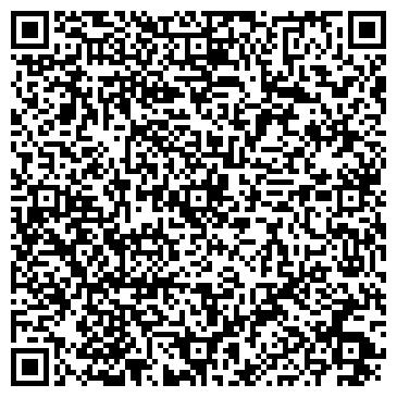 """QR-код с контактной информацией организации ООО """"СИНАКО ТЕЛЕКОМ"""""""