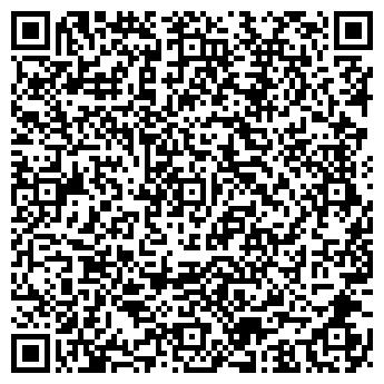QR-код с контактной информацией организации МАШИМПЭКС, ООО