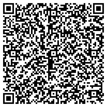 QR-код с контактной информацией организации А-PROEKT