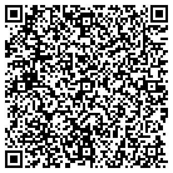 QR-код с контактной информацией организации М. В., ООО