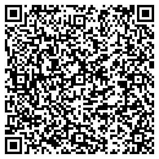 QR-код с контактной информацией организации СОВРАС