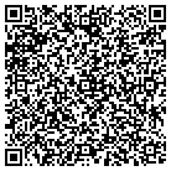 QR-код с контактной информацией организации СТЭЛС, ЗАО