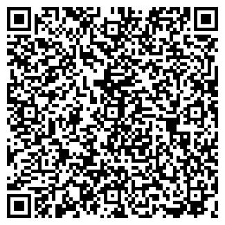 QR-код с контактной информацией организации ПАРСТ, ООО