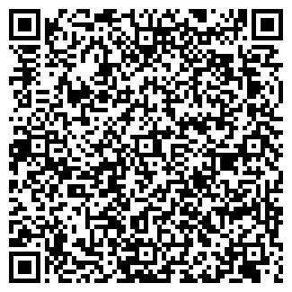 QR-код с контактной информацией организации ГИДРОМАШ