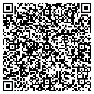 QR-код с контактной информацией организации ИП QUINTESSENCE