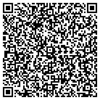 QR-код с контактной информацией организации УНИТЕК, ООО