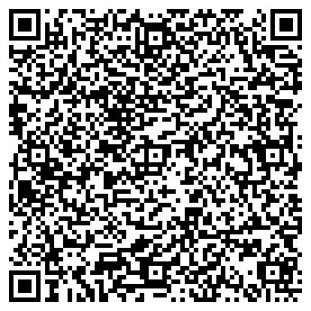 QR-код с контактной информацией организации КОРСТЕН