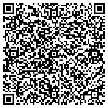 QR-код с контактной информацией организации A-DVA