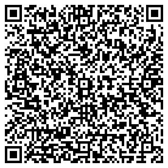 QR-код с контактной информацией организации ВИЗИТ-ПЛЮС, ООО