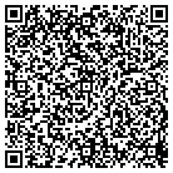 QR-код с контактной информацией организации КЛИМАТКОМ, ООО
