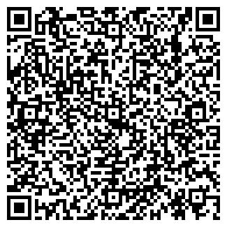 QR-код с контактной информацией организации OFFICE1COMPANY