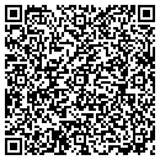 QR-код с контактной информацией организации ООО НСА СЕРВИС