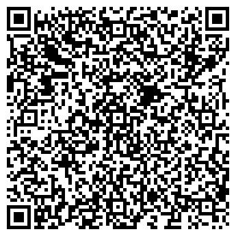 QR-код с контактной информацией организации ТОЧНАЯ КОПИЯ, ООО