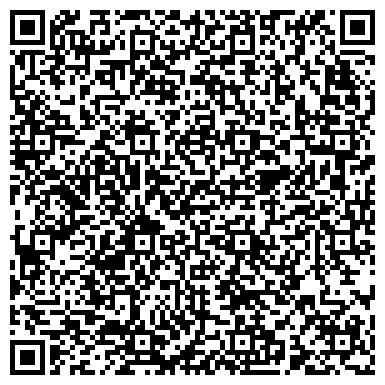 QR-код с контактной информацией организации ЭКРОС СОВРЕМЕННАЯ ЛАБОРАТОРИЯ МАГАЗИН-САЛОН