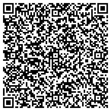 """QR-код с контактной информацией организации ООО Аварийная лифтовая служба """"Радел"""""""