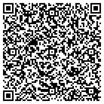 QR-код с контактной информацией организации АЛЬФА САТЕЛЛИТ