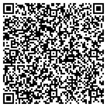 QR-код с контактной информацией организации ЭКОШЕЛЬФ-БАЛТИКА, ООО