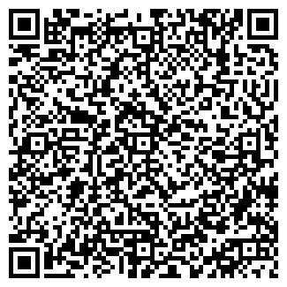 QR-код с контактной информацией организации УНИКУМ, ЗАО