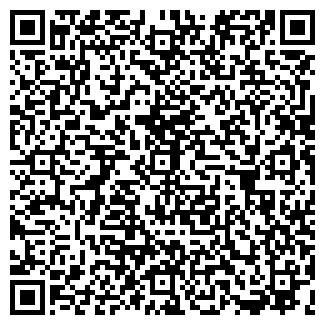 QR-код с контактной информацией организации МЕРИТ, ООО