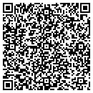 QR-код с контактной информацией организации НТ-СПБ