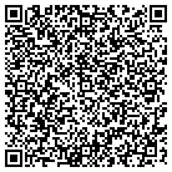 QR-код с контактной информацией организации ПАЛЬМИРА ПО