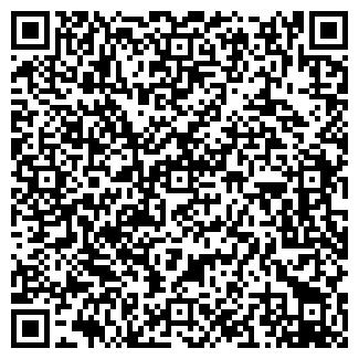 QR-код с контактной информацией организации ЮНИК