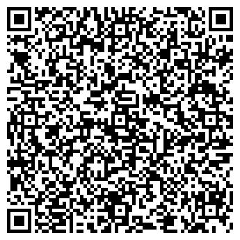 QR-код с контактной информацией организации УПМАШ, ООО