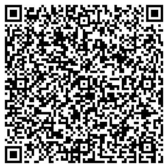 QR-код с контактной информацией организации НЕМЕЦКАЯ МАРКА, ООО