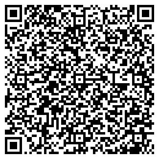 QR-код с контактной информацией организации АСМ, ЗАО