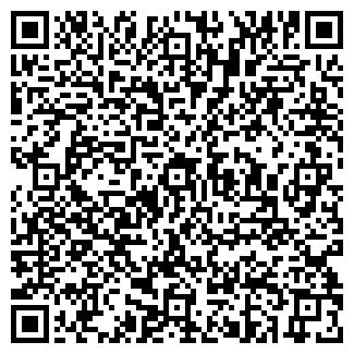 QR-код с контактной информацией организации БЕЛЬТРАО-98