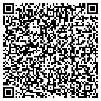 QR-код с контактной информацией организации ПРОКУРАТУРА