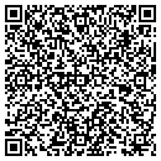 QR-код с контактной информацией организации АКВААРТ
