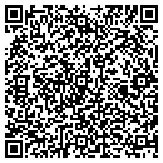 QR-код с контактной информацией организации ЗАО КИСАР