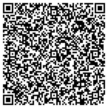 QR-код с контактной информацией организации ЮГО-ВОСТОЧНАЯ РЕГИОНАЛЬНАЯ ТРАНСПОРТНАЯ ПРОКУРАТУРА