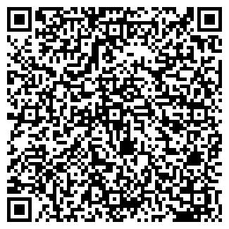 QR-код с контактной информацией организации АЗ, ООО