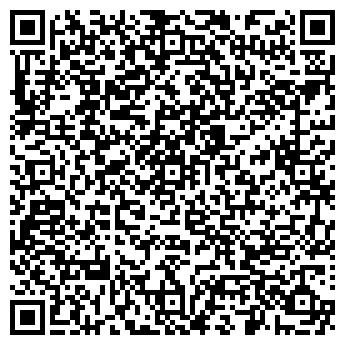 QR-код с контактной информацией организации ХИТЛАЙН, ЗАО