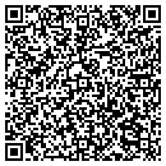 QR-код с контактной информацией организации ООО ВПЕРЕД