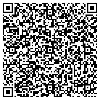 QR-код с контактной информацией организации ЗАВОД ВПЕРЕД, ООО