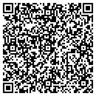 QR-код с контактной информацией организации ШТИЛЬ, ООО