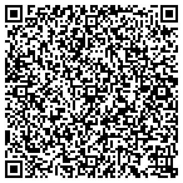 QR-код с контактной информацией организации Департамент юстиции города Алматы