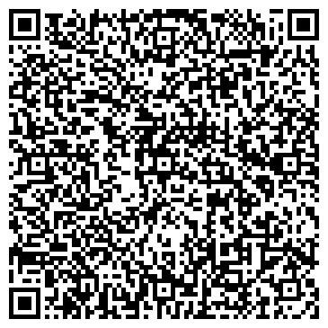 """QR-код с контактной информацией организации ИП Студия Татуировки """" № 1 """" Волковыск"""