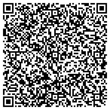 QR-код с контактной информацией организации НОРД-ВЕСТ АКВА, ООО