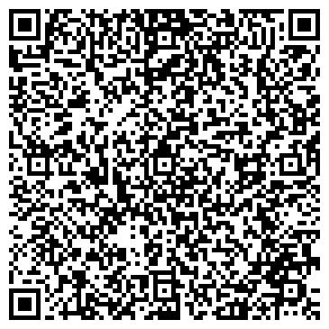 QR-код с контактной информацией организации ЕВРАЗИЯ ТРАНС ДИСК, ООО