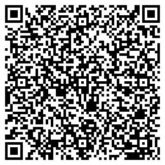 QR-код с контактной информацией организации РЕМДИСК