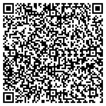 QR-код с контактной информацией организации ТЭСА, ЗАО